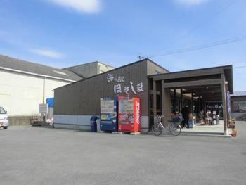 日向市細島 海の駅3.jpg