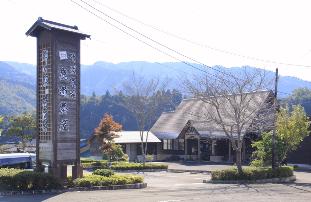木城町 郷の駅石河内.PNG