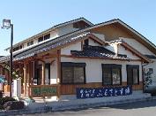 東郷町 ふるさと味工房.PNG