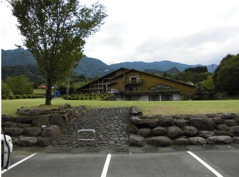 東郷町 牧水公園 事務所.jpg