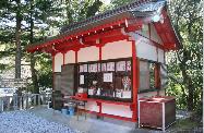 椎葉厳島神社 .PNG