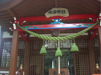 水沼神社拝殿前.JPG