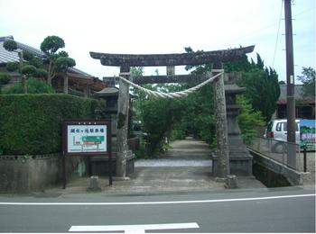 水沼神社鳥居1.JPG