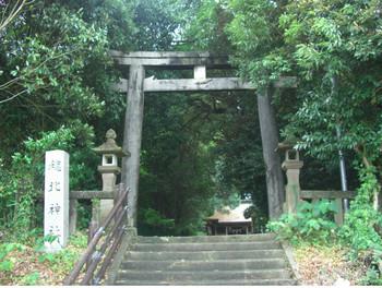 穂北神社 正面鳥居1.JPG