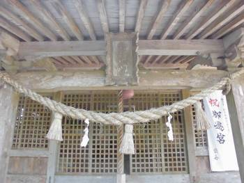 美郷町11 水清水みずしだに神社 ご拝殿.jpg