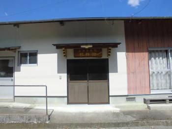 美郷町4 水清水みずしだに神社 社務所.jpg