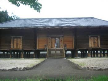 美郷町 西の正倉院 正面1.jpg