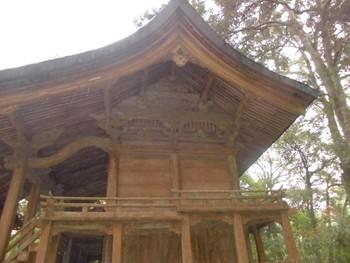 西都市8 芳野神社(よしのじんじゃ)ご本殿2.jpg