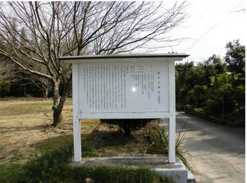 西都市 童子丸神社 由緒.JPG