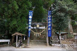 西都市 銀鏡神社1.PNG