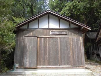 諸塚村9 諸塚神社 神楽殿.jpg
