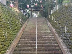 郷原神社 参道階段 北郷町.PNG