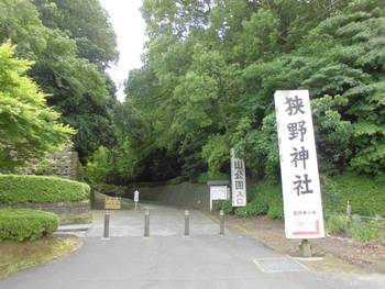 都城市1 佐野神社入り口付近.jpg
