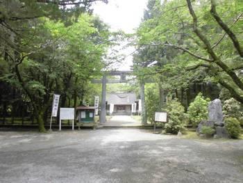 都城市5 挟野神社正面鳥居.jpg
