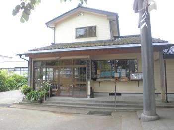 都城市 旭丘神社(ひのおじんじゃ)社務所.jpg