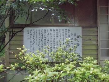 野尻町6 八尾やつのお神社 ご由緒.jpg