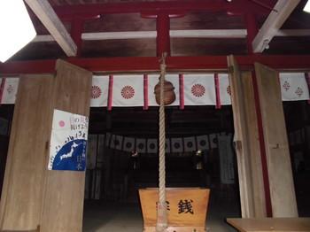 野尻町 高都萬神社 ご拝殿.JPG