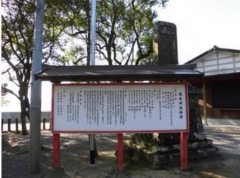 門川町5 尾末神社 ご由緒.jpg