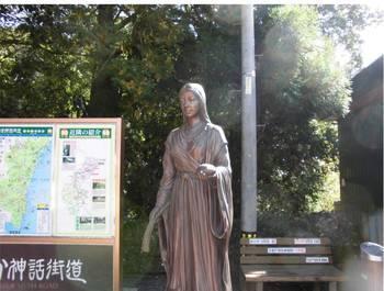 高千穂町15 西本宮 天の岩戸神社 入口付近.jpg