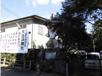 高千穂町2 天岩戸神社 入口付近 手力男命の像.jpg