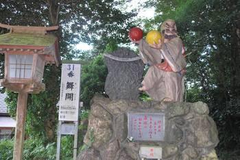 高千穂町3 落立神社(おちだちじんじゃ)参道脇 思金神.jpg