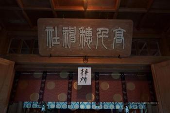 高千穂神社2.jpg