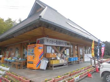 高原町 杜の穂倉2.JPG