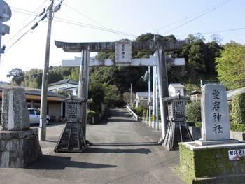 高鍋町1 愛宕神社 正面鳥居.jpg