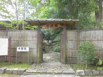 高鍋町2 萬歳亭入口.jpg