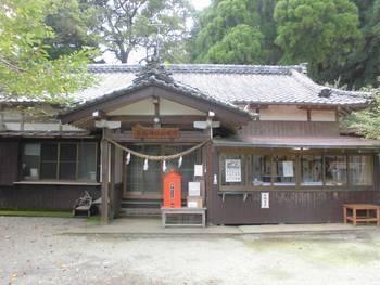 高鍋町3 舞鶴神社 社務所.jpg