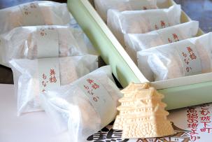 高鍋町 丸一菓子.PNG