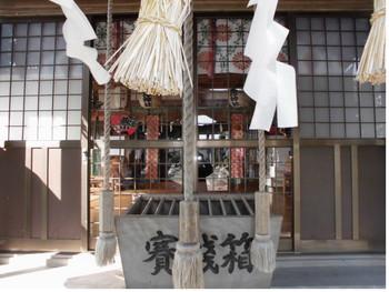 高鍋町 橘神社 ご拝殿.JPG