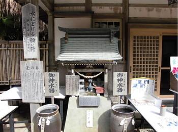 12宮崎市 青島神社 境内社 龍神.JPG